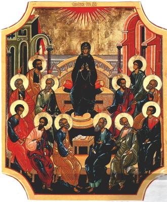 Russian Pentecost icon