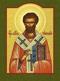 Saint Timothy, Orthodox icon